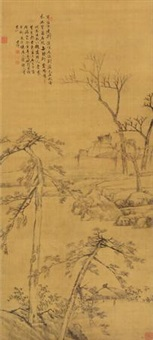 古木幽篁 by li shizhuo