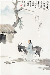 板桥诗意图 by ya ming