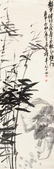竹石双清 立轴 绢本 by wu changshuo
