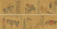 人马图 (figures and horses) by jin nong