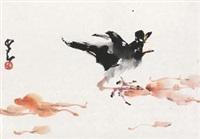 花鸟 镜片 设色纸本 by zhao shaoang