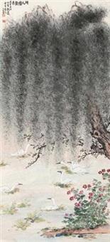 湖天秋艳 by liu bonian