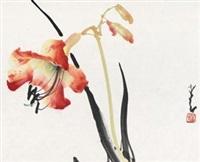 洋兰 镜片 设色纸本 by zhao shaoang