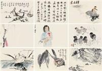 名家汇萃册 册页 (十三开选九) 设色纸本 (album of 13) by various chinese artists
