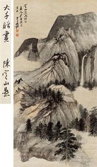 松云幽壑 by zhang daqian
