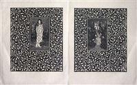 die vier jahreszeiten (leporello w/10 works) by carl krenek