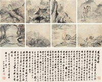 鬼趣图卷 (8 works) by luo ping