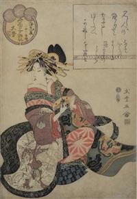 beauté tenant un peigne, de la imayo onna kasen, les poétesses d'aujourd'hui, oban by tsukimaro