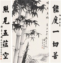 bamboo, stone and calligraphy (+ couplet; 3 works) by ling jinren