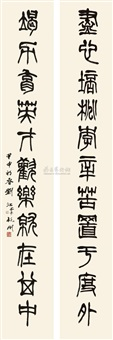 seal script calligraphy (+ another; 2 works) by liu jiang