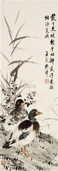 双鸭图 (two ducks) by ma mengrong