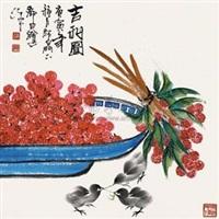 吉利图 by deng baiyuejin