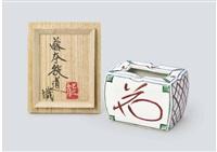 ash tray depicting hana by kenkichi tomimoto