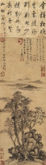 landscape (w/poem by lu guang and dai yong) by sa tianxi