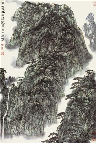 崇山茂林 landscape by li xiaoke
