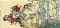 丹霞天锦 by li xuesong