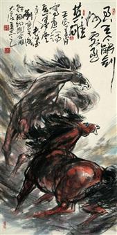 英雄 by liu yongge