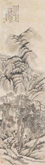 远山苍翠 by jiang jun