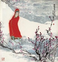 赏梅图 by liu fufang