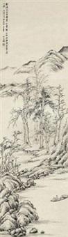 荆溪霜寒 by bian wenyu