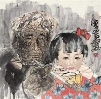 浓浓亲情 by liang yan
