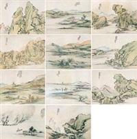 山水册页 (十一幅) (album of 11) by liang yuwei