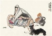 母子情深 by huang zhou