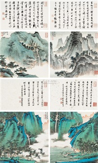 山水 (四帧) (landscape) (4 works) by xu jianrong