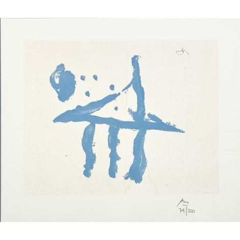 summer trident from the harvey gantt portfolio by robert motherwell