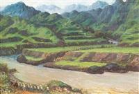 新长征路上 (new long march) by tian ling