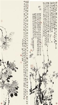 花卉 (二帧) (flower) (2 works) by liu yunquan