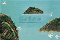 三山五鸟飞 (mountains and birds) by xia yang