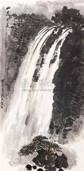 山高水长 by zhang wenjun
