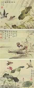 江南是故乡 by wu qingxia