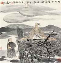 明月照空山 by liang zhanyan