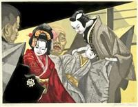 puppet master by junichiro sekino