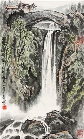青山飞瀑 by li xiaoke