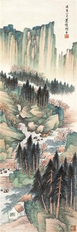 青绿山水 landscape by xiao xun