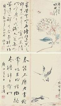 书画 (二件) (2 works) by wang xuetao