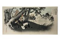picture of the fearless maj gen tatsumi(tatsumi shosho gotan no zu. susumite e kenjo o nuki shirizokite hei o busu. sakunei shitai shogun no ei)(triptych) by toshikata