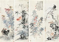 宋人诗意 (in 4 parts) by wang xuetao