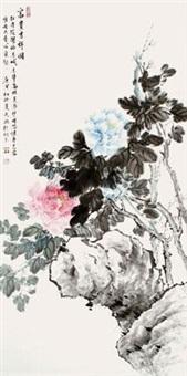 富贵吉祥图 by xia tian