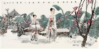 古人诗意 by jia lizhu