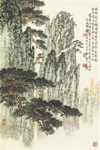 mount huang by qian songyan