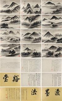 泼墨山水册 (landscapes) (album w/21 works) by xu naigu