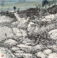 南坡施肥 (landscape) by xu guoxiong