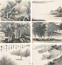 landscape leads into the distance (album w/6 works) by gong xian