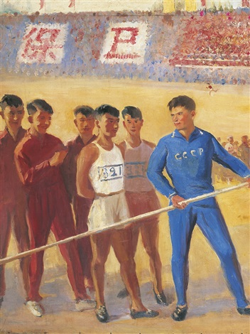 sino soviet goodwill sports meeting by qin xuanfu