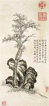 松石图 by emperor qianlong
