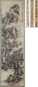 秋林觅句图 by lan ying